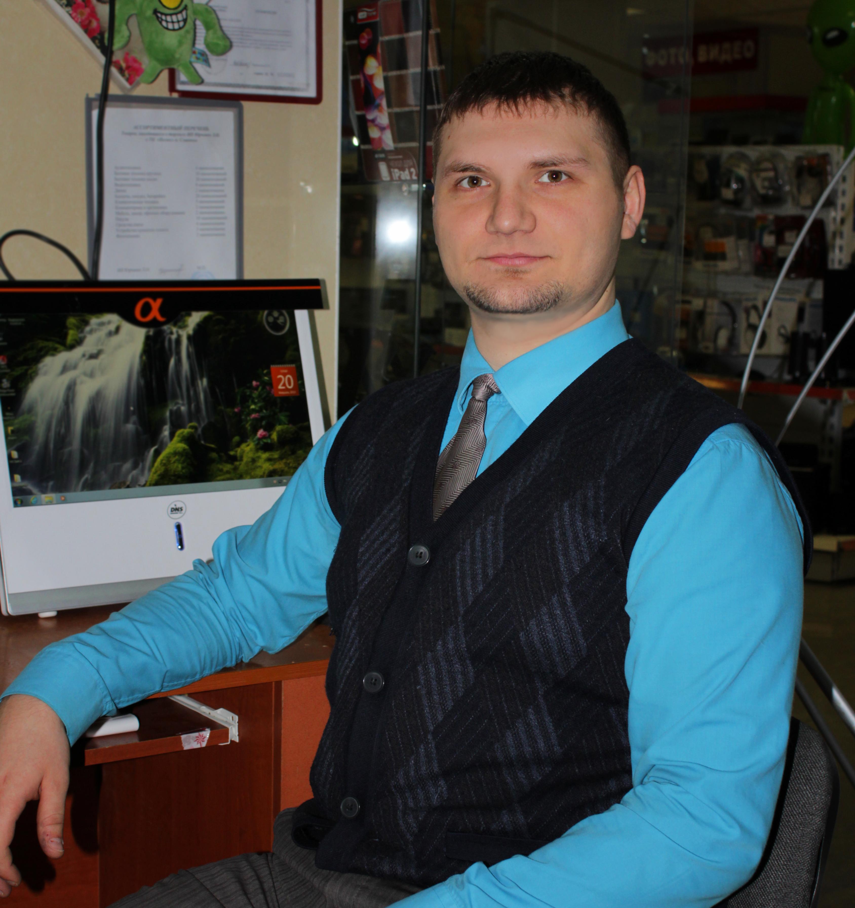 Сопин Михаил