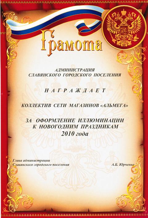 http://almega-dv.ru/files/upimg/CCF25022011_00000.jpg