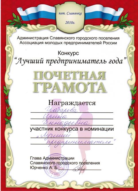 http://almega-dv.ru/files/upimg/CCF25022011_00006.jpg