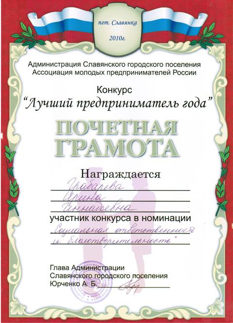 http://almega-dv.ru/files/upimg/CCF25022011_00007.jpg